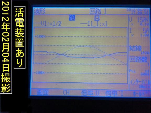 B2013-2-2-7.jpg