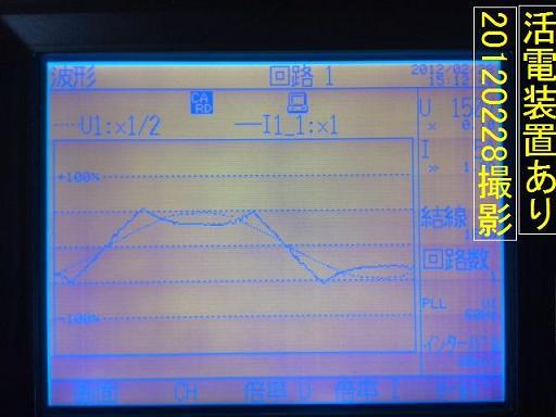 B2013-2-3-2.jpg
