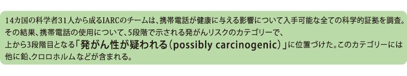 "安心丸スーパー2"""
