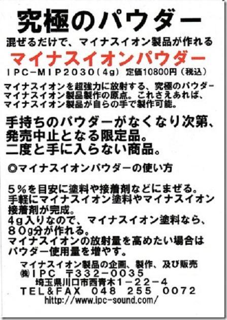 B2015-1-1.jpg