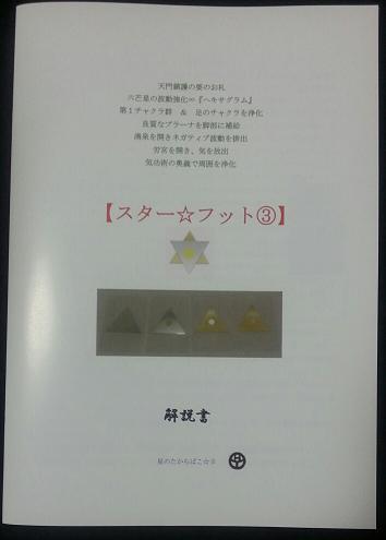 B2015-41-1.jpg